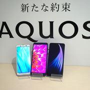 シャープが「AQUOS zero2」「AQUOS sense3」「AQUOS sense3 plus」を発表