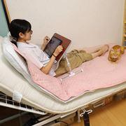 介護だけじゃない。お若い人にも有用な電動リクライニングベッドを20代娘が使ってみた
