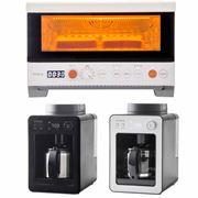 シロカ、1分で焼けるトースターと人気の全自動コーヒーメーカーを刷新!