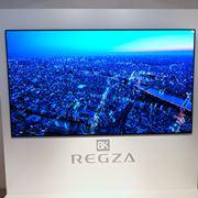 8Kレグザの登場も近い!? 東芝映像ソリューションが「8Kレグザエンジン」の開発を発表