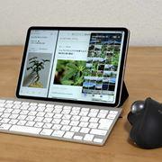「iPadOS」の機能を知り、使いこなし方法をマスターしよう