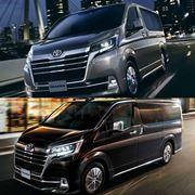 全長5.3mの巨大高級ワゴン、トヨタ 新型「グランエース」発売