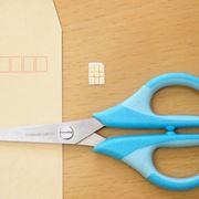 格安SIM解約後の「SIMカード」どうすればいい?