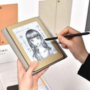 「ワコムのペン」×「キングジムのノート」! デジタルノート「フリーノ」誕生