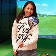 話題の「ゼクシオイレブン」、レディースモデルをゴルフ女子が打ってきた