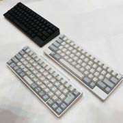 PFUが「Happy Hacking Keyboard」のラインアップを一新!