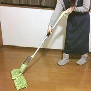 「水を噴射するモップ」で床の水拭きがめちゃくちゃラクになる!