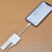 iPhone/iPadのファイルを一元管理「ファイル」アプリ徹底活用術