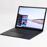シンプルなスタンダードノートが欲しい! それなら「Surface Laptop 3 15インチ」