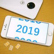 2019年を振り返る、格安SIM/MVNO業界ニュース