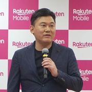 楽天モバイルが新体制を発表。商用サービスは4月1日から開始か?