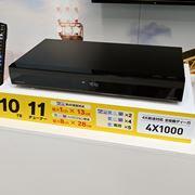 パナソニックの全自動DIGAがマニアックに進化!最上位機種は4K録画対応&10TB HDDで価格は32万円