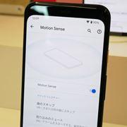 触ることなくスマホをジェスチャー操作。Google「Pixel 4」の注目機能が日本上陸