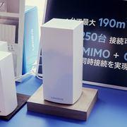 トライバンド&メッシュ&Wi-Fi 6対応!ベルキン「Velop AX MX5300」は最新技術てんこ盛り