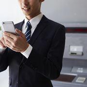 残高の「現金化」が得意なスマホ決済アプリはどれ? 手数料や使い方を比較