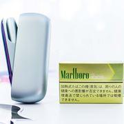 アイコスの「ブライト・メンソール」は紙巻きタバコからの切り替え組にも推せる!