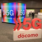 MNPなら最大22,000円引き、ドコモが5G向け端末割引「5G WELCOME割」を発表