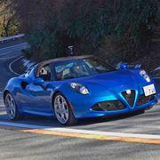 全国限定15台の超絶レア車! アルファロメオ・4Cスパイダーイタリアに驚愕