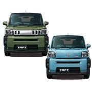 大注目の新型軽SUV「タフト」。価格やスペックを先取り解説!