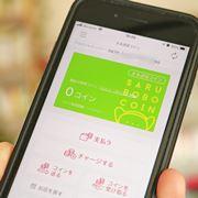 お金の地産地消!?「デジタル地域通貨」は地域経済活性化の有効打になるか