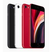 第2世代「iPhone SE」は4.7インチで44,800円(税別)から! デザインは「iPhone 8」踏襲
