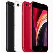 全国のキャリアショップの営業を5月31日まで縮小。「iPhone SE」と「Xperia 1 II」は発売延期