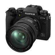 【今週発売の注目製品】15コマ/秒の高速連写に対応したミラーレス「FUJIFILM X-T4」が登場