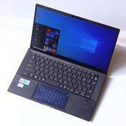 14型で約870g! ASUSから軽量モバイルノート「ExpertBook B9」登場