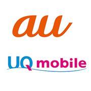 KDDIがUQ mobile事業を買収。auとUQ mobileの2ブランド体制に