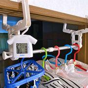 雨の日も怖くない! 洗濯物の「部屋干し」環境を快適にする方法