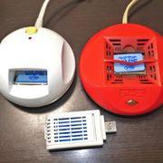 「マット式」の蚊取り器って知ってる? まだまだ現役&進化していた!