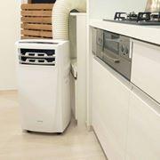 アイリスオーヤマ「ポータブルクーラー」なら、取り付け工事不要ですぐ冷房!