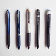 「2&1多機能ペン」の人気モデルを比較! 実はインクや付属品が結構異なる