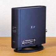 ピクセラのワイヤレステレビチューナー「Xit AirBox lite」レビュー、これで家庭内テレビ問題解消!
