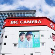 家電量販店7社の株主優待を比較! 「10万円」以下で買える銘柄も!