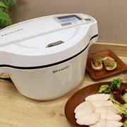 手作りサラダチキンが激ウマ!本格的な低温調理ができるようになった新型「ヘルシオ ホットクック」
