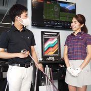 ピンのアイアンフィッティングを、ゴルフ女子が受けてきた