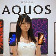 シャープが「AQUOS sense4」3モデルと「AQUOS zero5G basic」を発表