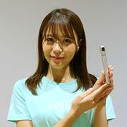 リコー発のスタートアップがペン型全天球カメラ「IQUI」を10/1発売