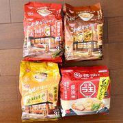 新・袋麺「日清これ絶対うまいやつ!」は本当に絶対ウマいのか!? プロが検証
