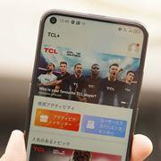 高コスパ5Gスマホの伏兵「TCL 10 5G」が11月10日より発売開始