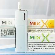 タバコ葉×リキッド×中高温の加熱式タバコ「lil HYBRID(リル ハイブリッド)」を体験!