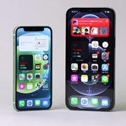 小さなiPhoneを求めるすべての人へ! 「iPhone 12 mini」レビュー