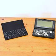 あえて今、PDAの遺伝子を継ぐスマホ「Cosmo Communicator」と「HP200LX」を比べてみる