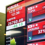 """""""脱ハンコ""""や""""DX""""で買われた会社はどこ? 2020年に「株価が数倍になった日本株」6選"""