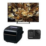 年末年始のプレゼントマンデーは「65インチ4K液晶テレビ」など超豪華!!