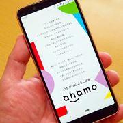 「ahamo」と「SoftBank on LINE」、今春スタートする新プランまとめ