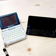 時代を超えて、2003年ソニーの名機「CLIE PEG-UX50」と「F(x)tec Pro1」を比較レビュー!