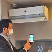 IoT家電でQoLはどう上がる? 自宅のスマートホーム化で知っておくべき基本を解説