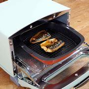 アラジンのトースターは魚焼き器としても使える! おいしい&後片付け楽チン【動画】